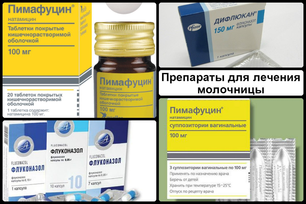 препараты для профилактики паразитов в организме человека