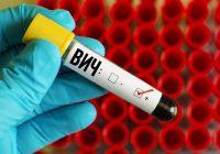анализ на ВИЧ (СПИД)