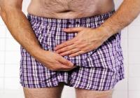 сипмтомы негонококкового уретрита